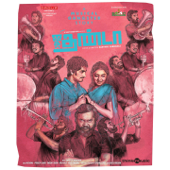 Jigarthanda (Original Motion Picture Soundtrack)