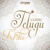 Classic Telugu Kritis