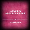 Manolis Angelopoulos - Skartes Zaries artwork