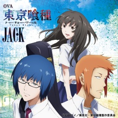 Tokyo Ghoul (Jack) [Original Soundtrack]