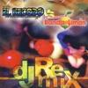 DJ Remix Banda el Recodo vs La Arrolladora Banda el Limon