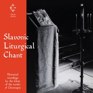 Choir of the Monks of Chevetogne - Easter Matins: Chiming and Procession