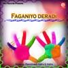 Faganiyo Deradi