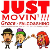 Just Movin'!!! - Single