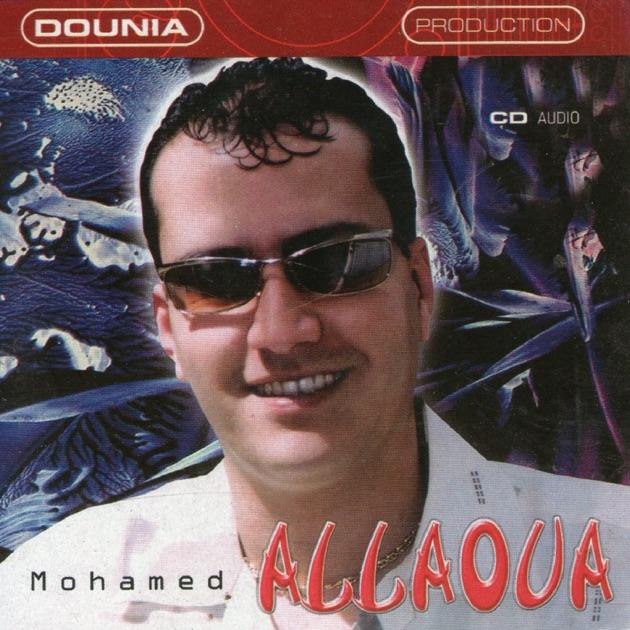 album allaoua 2007