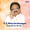 S. P. Balasubrahmanyam  Telugu All Time Hits, Vol. 1 songs