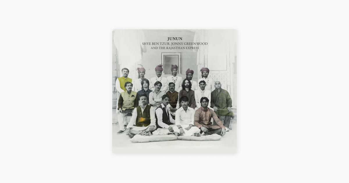 Junun | Nonesuch Records - MP3 Downloads, Free Streaming ...