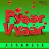 Pyaar Vyaar – Assamese