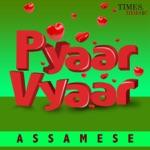 Pakhi Pakhi Mon thumbnail