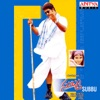 Subbu (Original Motion Picture Soundtrack) - EP