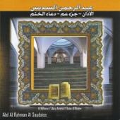 Al Adhane  Juzz Amma  Doâe Al Khatm (Quran)-Abdul Rahman Al-Sudais