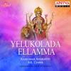 Yelukolada Ellamma