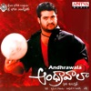 Andhrawala Original Motion Picture Soundtrack EP