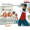 Aadi (Original Motion Picture Soundtrack) - EP