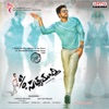 S/O Satyamurthy (Original Motion Picture Soundtrack)