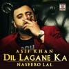 Dil Lagane Ka - Single