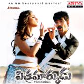 Vikramarkudu (Original Motion Picture Soundtrack) - EP