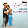 Manasantha Nuvve (Original Motion Picture Soundtrack)