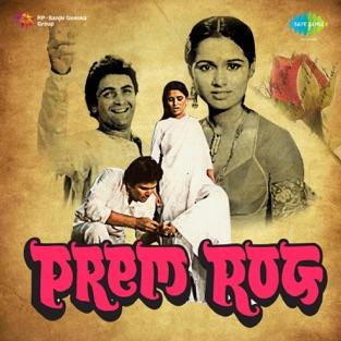 Prem Rog (Original Motion Picture Soundtrack) – Laxmikant – Pyarelal