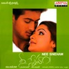 Nee Sneham (Original Motion Picture Soundtrack)