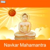 Navkar Mahamantra Single