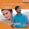 Avunu Validdharu Istapaddaru Original Motion Picture Soundtrack