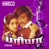 Priya (Original Motion Picture Soundtrack) - EP