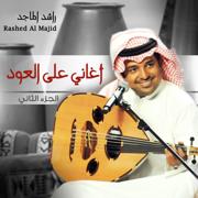 Rashed Al Majid Aghani Ala Al Oud Part 2 - Rashed Al Majid - Rashed Al Majid