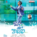 Oka Laila Kosam (Original Motion Picture Soundtrack) - EP - Anup Rubens
