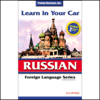 Henry N. Raymond - Learn in Your Car: Russian, Level 1 artwork