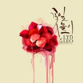 Blossom Tears