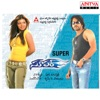 Super (Original Motion Picture Soundtrack)