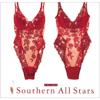 Love Affair - Himitsu No Date - Southern All Stars