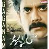 Gaganam From Gaganam Single