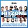 Verschillende artiesten - 538 Hitzone Best of 2014