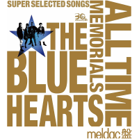 THE BLUE HEARTS - THE BLUE HEARTS 30th ANNIVERSARY ALL TIME MEMORIALS ~SUPER SELECTED SONGS~ Meldac盤 artwork