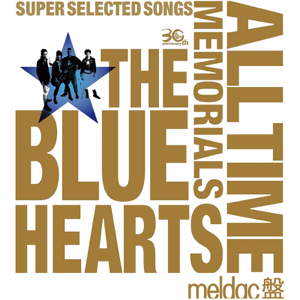 THE BLUE HEARTS - THE BLUE HEARTS 30th ANNIVERSARY ALL TIME MEMORIALS ~SUPER SELECTED SONGS~ Meldac盤