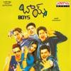 Boys (Original Motion Picture Soundtrack)