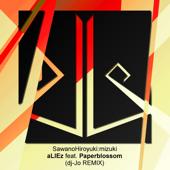 ALIEz Feat. Paperblossom [dj Jo Remix] [TV Size] Dj Jo - Dj Jo