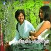 Kadhalil Vizhundhen (Original Motion Picture Soundtrack)