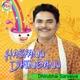 Hasyanu Dhinganu (Gujarati Comedy)
