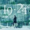シングルコレクション 19-24 (通常盤) ジャケット写真