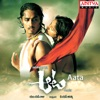Aata Original Motion Picture Soundtrack