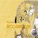Various Artists - Música de Moçambique: O Essencial