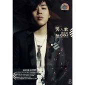 瀟湘雨 - Tiger Hu