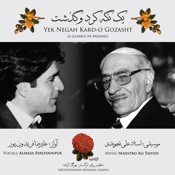 Alireza Fereydounpour & Maestro Ali Tajvidi - Yek Negah Kard-O Gozasht