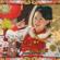 齊唱新年好 - Timi Zhuo