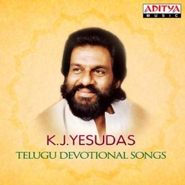 Ven malima (full song) k. J. Yesudas, s. Janaki download or.