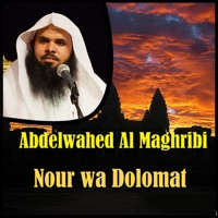 Nour Wa Dolomat (Quran)