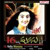 16 Yella Manasu (Original Motion Picture Soundtrack)